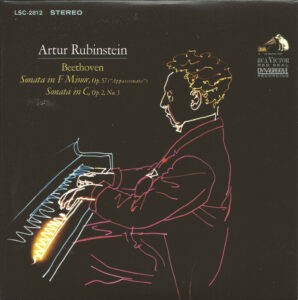 Rubinstein, The Complete Album Collection (142 CDs), cover, CD # 90